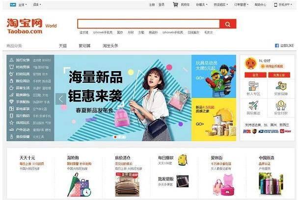 Order hàng trung quốc trên Taobao