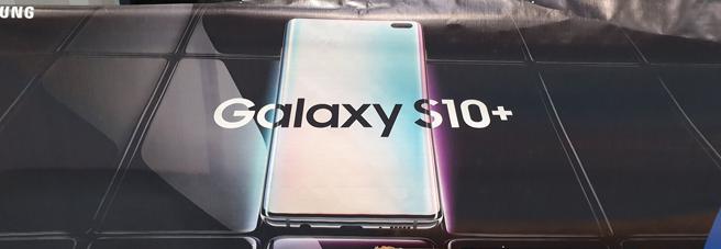 Galaxy S10+ đã được Samsung cho in làm banner treo tại sự kiện diễn ra vào tuần sau (ngày 20/2)